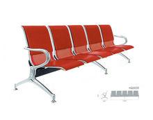 Fashion Waiting Public Chair