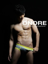 [ONORE] Men's underwear / boxers briefs / good design / KOREA