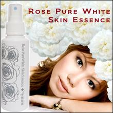 Good quality cosmetics The white rose serum Very precious raw materials moisture shower anytime