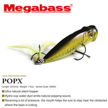 Megabass Hand-painted fishing bait lure for unique water shockwave