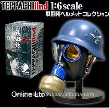 Teppachi Plastic Mini helmet kids toy ten types item set
