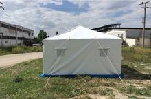 Disaster Tent (Afet Cadiri)