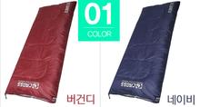 CROSS KOREA SLEEPING BAGS