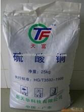 Copper sulfate 98%( Reliable manufacturer)