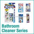قدمت اليابان في الحمام تنظيف إزالة من العفن والأوساخ من نظافة الحمام للحمام