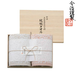 Easy to use and Best-selling japanese organic cotton towel at reasonable prices