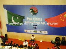 Import export license in Pakistan