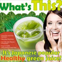 Japanese healthy aojiru green juice instant drink powder , OEM available
