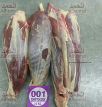 Shin Shank Halal Buffalo Meat
