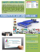 garments profitable machine/Dhaka bangladesh/bangladesh best profitable project/we indent pp non woven machine