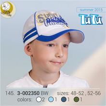 Pure cotton cap for boy