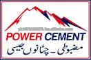POWER CEMENT
