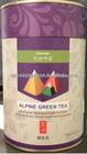 TAKAYAMA Alpine Green Tea Sencha (Health & Slimming)