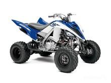 Super Price For 2014 Yamaha Raptor 700