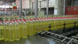 Refined Sunflower Oil, Olive Oil