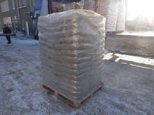 Din Plus Wood Pellets For Sale In Poland