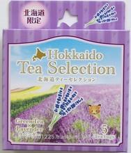 Hokkaido Tea Selection TB / 5 bag set / Lavender / Fragrance and Color Free