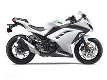 Discount Price 2015 Kawasaki Ninja 300 ABS