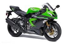 Discount Price 2014 Kawasaki Ninja ZX-6R