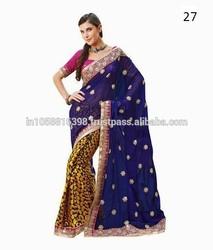 Sari Blouse Stitching | Indian Sari Prices | Cheap Saree Wholesale