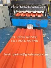 Roof Single Skin Corrugated Gi Aluminium Profile Sheets For Shades ,Warehouse - Dubai Sharjah , Abu Dhabi, Ajman & RAK