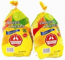 GRADE A HALAL FROZEN WHOLE CHICKEN - BRAZIL ORIGIN BEST PRICE