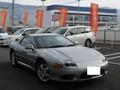 Mitsubishi gto sr 1996 voiture d'occasion