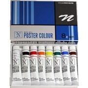 Art Supplies Watercolor Paintings Nicker pigment made in Japan
