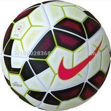 Nike Ordem Premium Match Soccer Ball SC2352-161 Retail