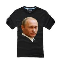 2015 Cotton T-shirt as man, vladimir putin, the great god t shirt with short sizes S-XXXL