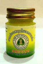 20G NAMO THAI HERB BALM GREEN OINTMENT-MASSAGE-PAIN RELIEF / MUSCLE ACHES/ HEADACHE / RASH SKIN/ FREE SHIP