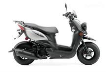 Stock price for 2014 Yamaha Zuma 50F