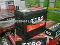 Cheap wholesale prix 12V120AH / 120AH drainé batterie de voiture de ferraille