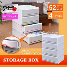 Plastic cabinet width 52cm semi wide cloth (Closet Living room) drawer case Japan design plastic cabinet INTERIOR CHEST P5204 W