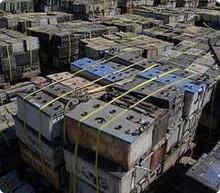 Waste Battery Scrap
