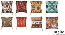 Cushion Cover - Turkish Design