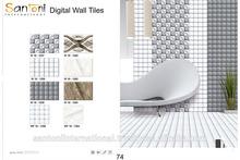exterior ceramic wall tile price in india