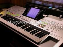 For Sale with 1 Year Warranty Yamaha PSRS750 61 Key Arranger Keyboard