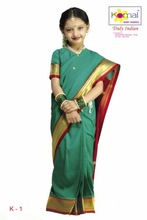 KOMAL KIDS SAREE