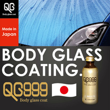 Premium and High quality hydrophobic liquid for car glass coating for car beauty , accepted to the major Japan manufacturer.