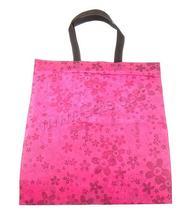 Gets.com non-woven fabrics bag book design