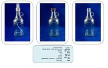 Bottle PH 500ML White