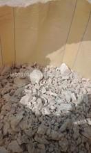 Light Grey Potash Feldspar Lumps
