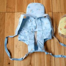 yyw.com summer clothes