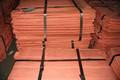 Cátodos de cobre grado 99.99% una para la venta