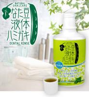Natamame (sword bean) Dental Rinse