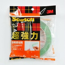 Easy to use 3m adhesive at reasonable prices for metal, plastic and glass