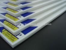 Plank Foam Board