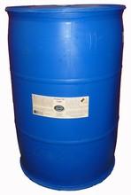 Orange Oil Light 30 Gallon Drum