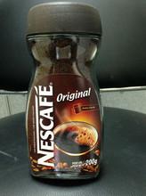 Nescafé clásico 200grm
